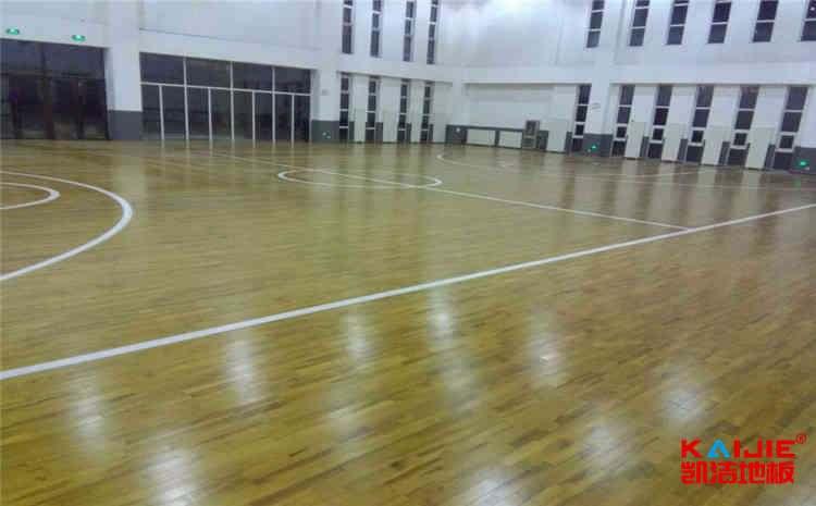 比赛场馆体育场馆木地板怎么保养