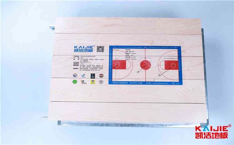 运动木地板与家装地板区别