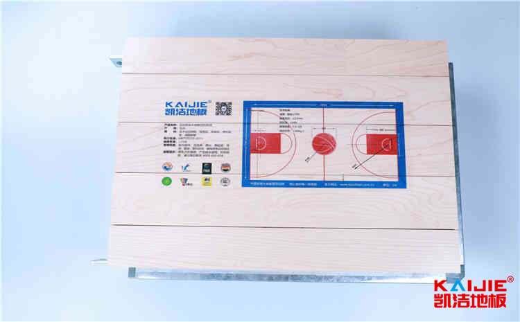 重庆运动木地板施工技术