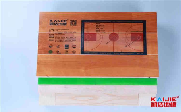 体育馆木地板翻新