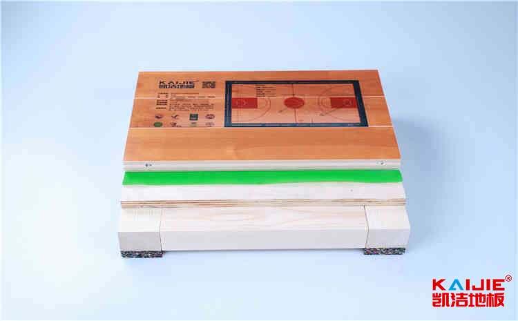 石家庄枫桦木篮球地板多少钱一平米