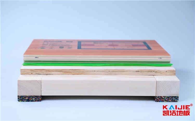 企口实木运动地板
