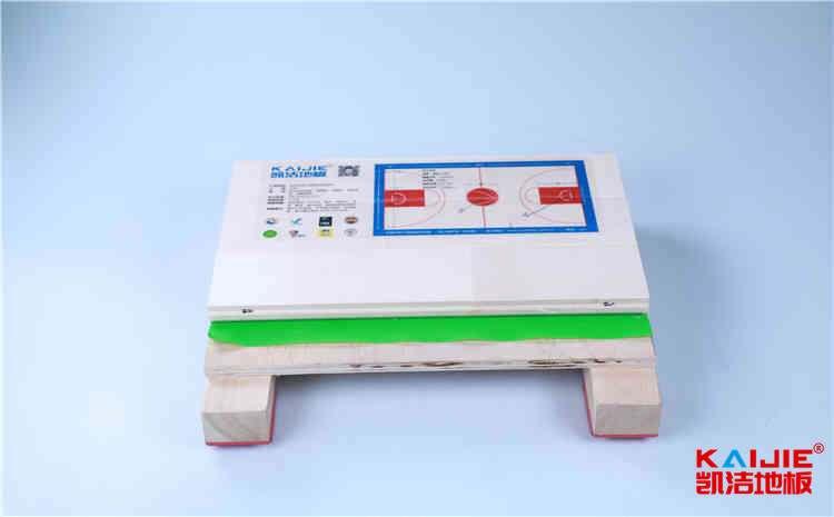 新疆枫木篮球场地板品牌有哪些