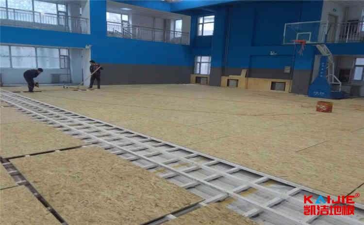 福州柞木体育地板一般多少钱