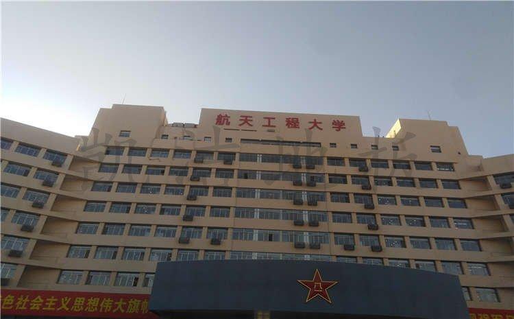 北京怀柔航天大学体育馆木地板打磨翻新