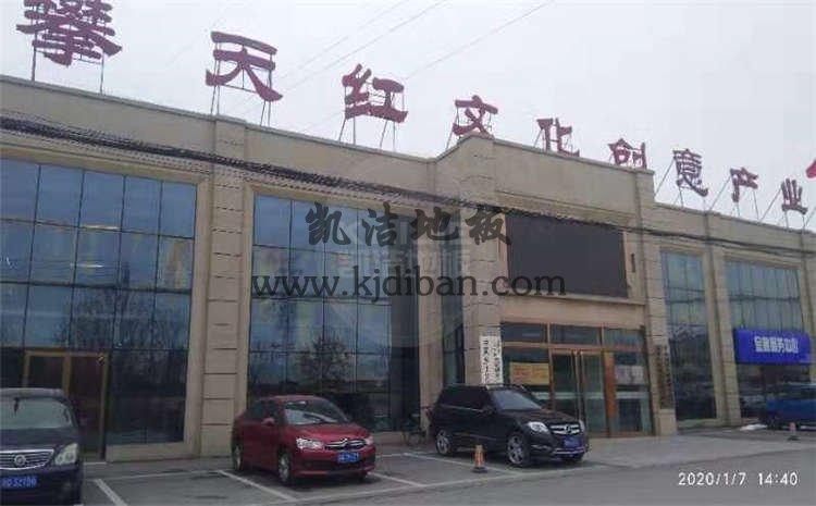北京攀天红篮球馆运动木地板案例