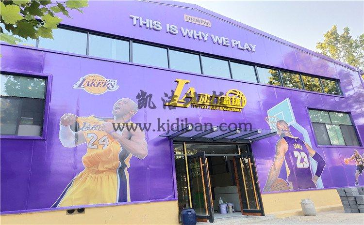 山东兰陵代村LA动力篮球馆木地板项目